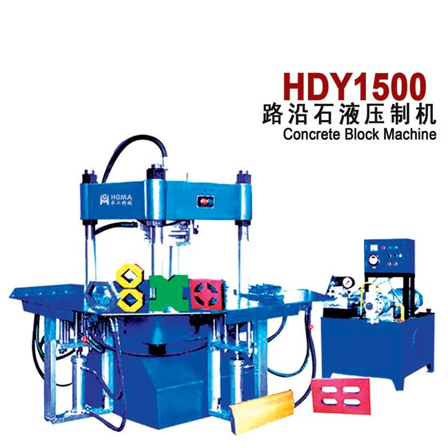 HDY1500 block machine