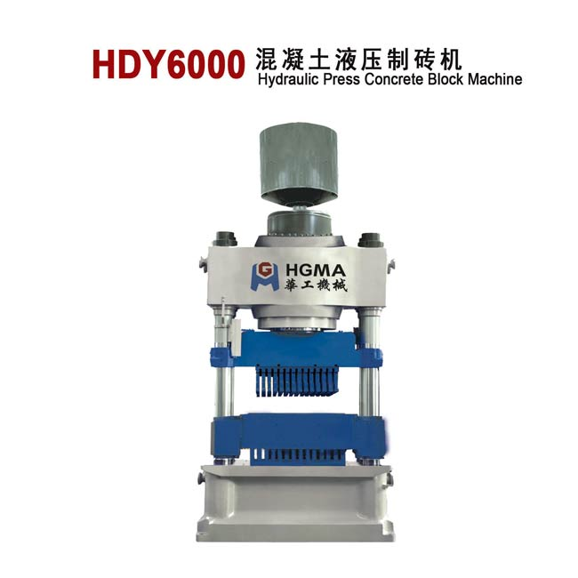 600T hydraulic press block machine