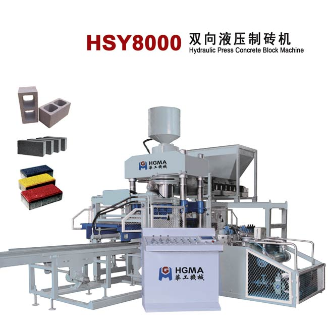 HSY800 block making machine