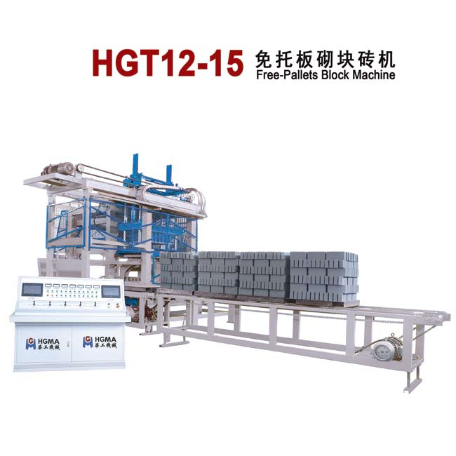 HGT12-15 pallets free block machine