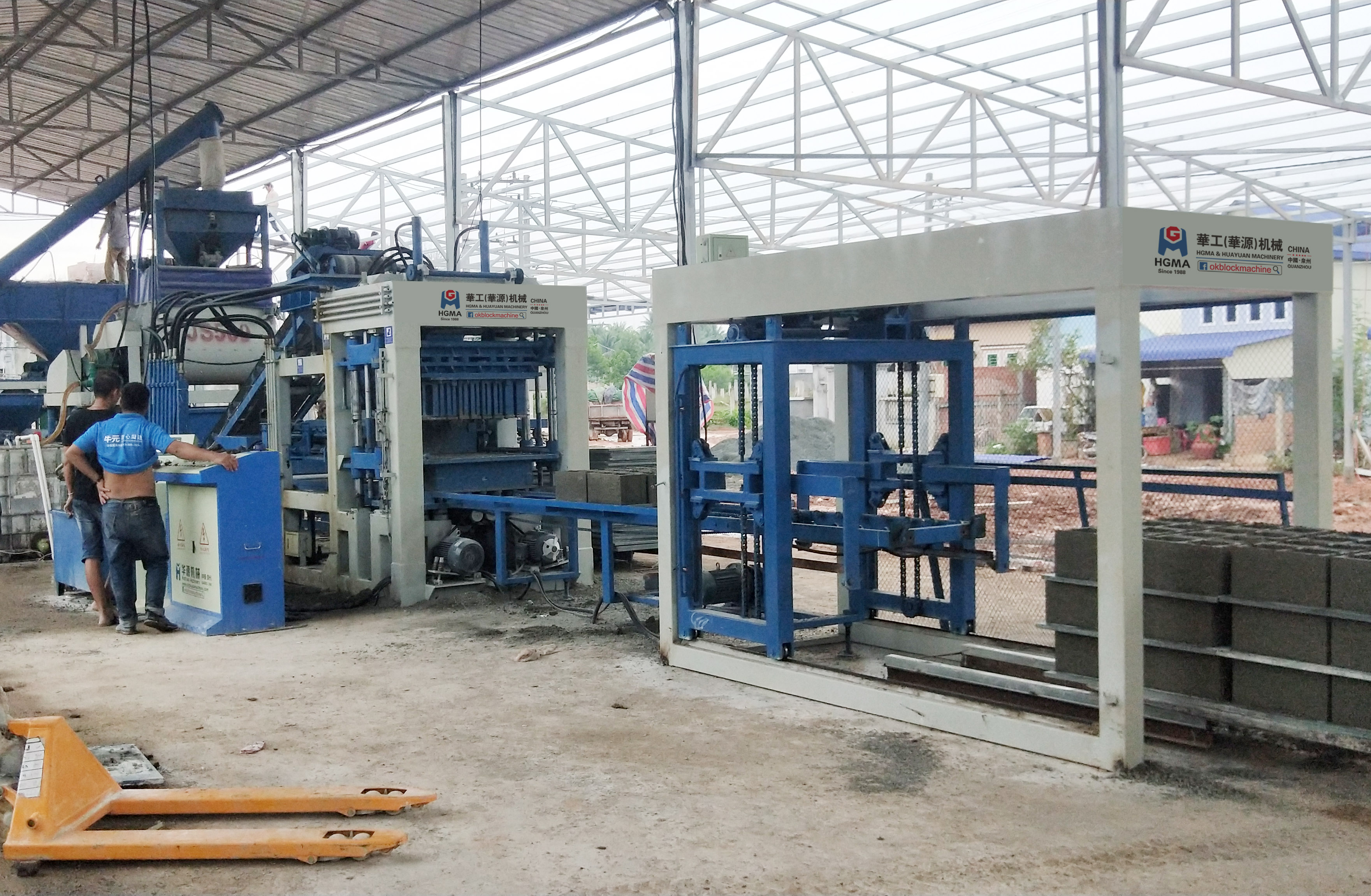 HGMA concrete block making machine supplier
