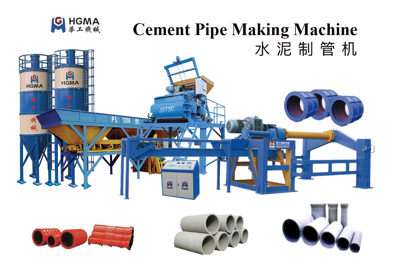 Cement pipe making machine